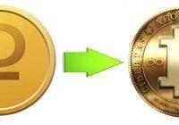 Как купить криптовалюту за рубли новичку в первый раз?