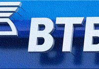 Как переводить деньги с карты ВТБ на карту ВТБ банка?