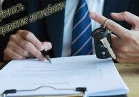 Доверенность на управление автомобилем (машиной): образец, бланк, форма