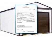 Расписка в виде задатка за гараж между физическими лицами, образец