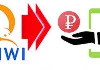 Сбербанк как подключить мобильный банк через интернет
