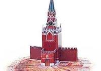 Зарабатываем деньги в Москве