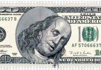 К чему снятся деньги? «Сонник - бумажные деньги»