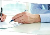 Расписка о получении денег за дом и земельный участок