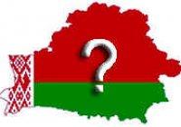Заработки в Беларуси