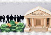 Как перевести деньги с мобильного телефона на карту Сбербанка, Альфа Банка, ВТБ24, Приватбанка, Газпромбанка?