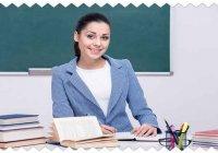 Готовые примеры (образцы) характеристик на учеников средней школы
