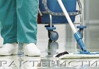 Характеристика на уборщицу с места основной работы, образец