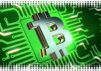 Что такое Криптовалюта? Объясняем простыми словами