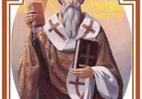 Молитесь Спиридону Тримифунтскому. Будут деньги и благополучие!