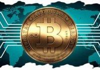Что такое биткоины (bitcoin) простым языком?