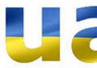 Работаем и зарабатываем деньги в Украине