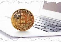 Способы зарабатывать биткоины при помощи компьютера