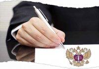 Примеры: (образцы и бланки) исковых заявлений в суд