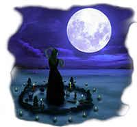 Лунные молитвы