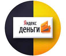 Финансы Яндекса