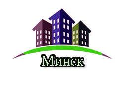 Минские квартиры