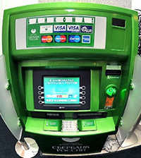 Отключить услугу мобильный банк