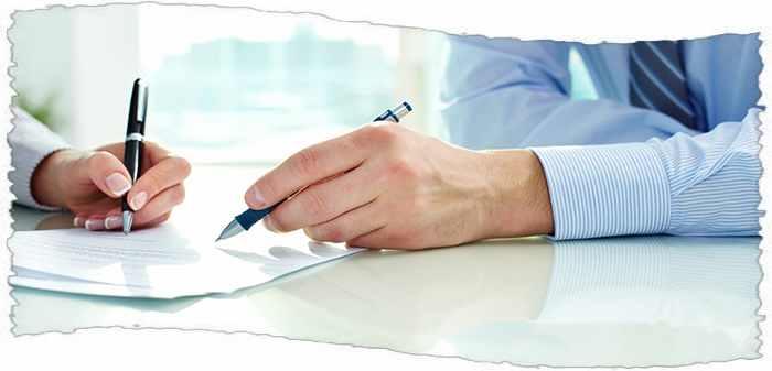 образец расписки в получении денежных средств за дом с земельным участком - фото 9