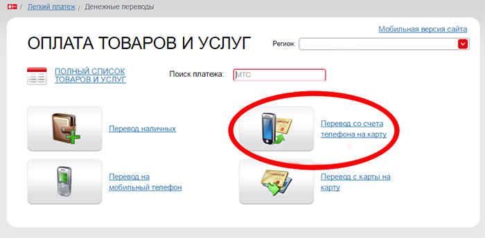как конвертировать рубли в доллары в сбербанке онлайн