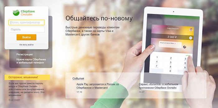 кредит наличными без прописки в москве