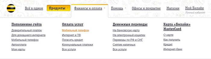 Сервис услуг онлайн