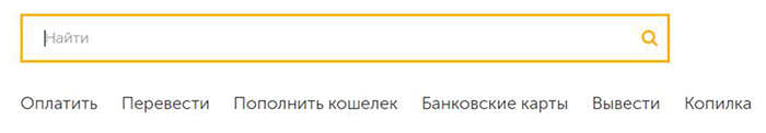 Изображение - Про перевод денег с qiwi на яндекс uslugi-yandeks-koshelka-onlayn