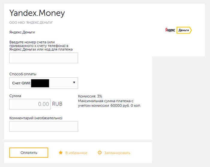 как перевести деньги с карты сбербанка на яндекс кошелек через телефон видео как узнать баланс кредитной карты отп банка