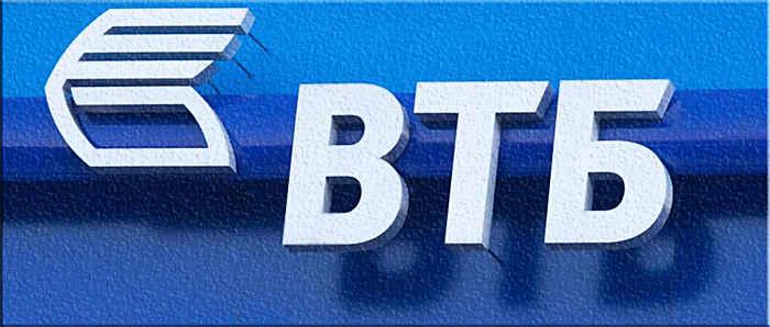Изображение - Как перевести деньги с карты втб на карту втб vyiveska-banka-vtb