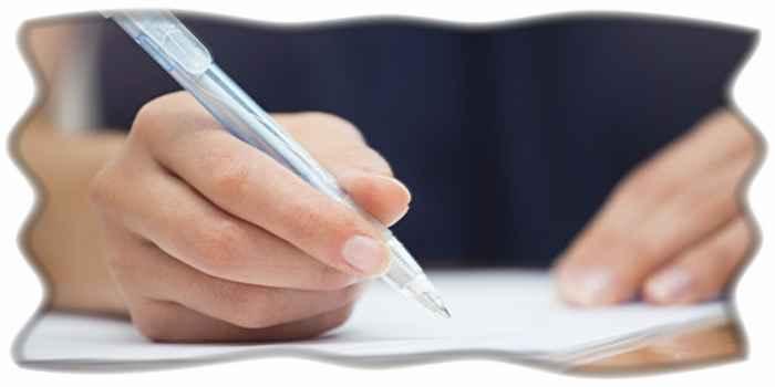Объяснительная записка: Образец объяснительной записки