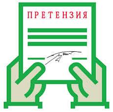 Досудебная претензия на возврат денежных средств за товар, по договору, страховке и прочие варианты