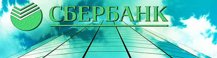 где взять кредит с плохой кредитной историей и просрочками в спб отзывы хоум кредит банк официальный сайт магазины партнеры